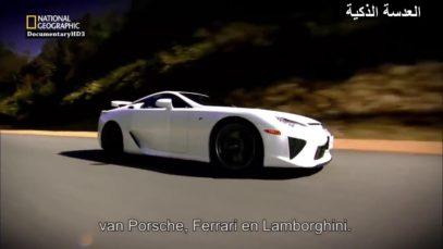 وثائقي : أغلى و أجمل سيارة يابانية