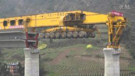 آلة مدهشة لبناء الجسور في اليابان